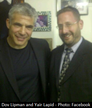 Dov Lipman and Yair Lapid Photo Facebook