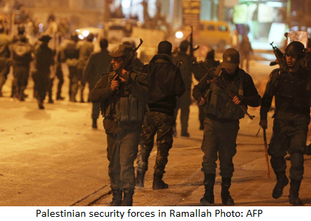 Palestinian security forces in Ramallah