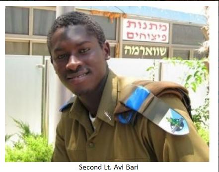 Second Lt. Avi Bari