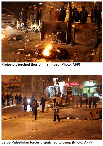 palestinians riot