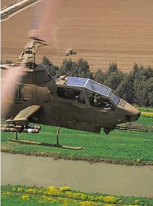 IAF Cobra - Courtesy IDF Spokesperson