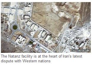 Iran's Natanz nuclear facility