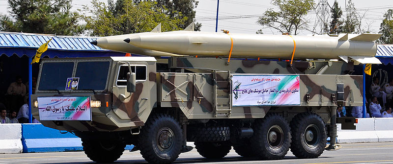 Iranian Fateh-110 Missile - Photo courtesy Wikimedia Commons