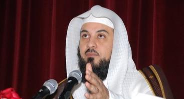 Mohammed Al-Arefe - Photo Courtesy Wikimedia Commons