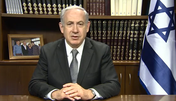 Prime Minister Binyamin Netanyahu  - IsraelMFA Screenshot