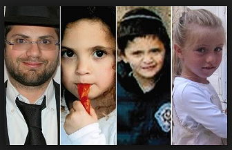 Toulouse shooting - 3 Jewish children and a teacher