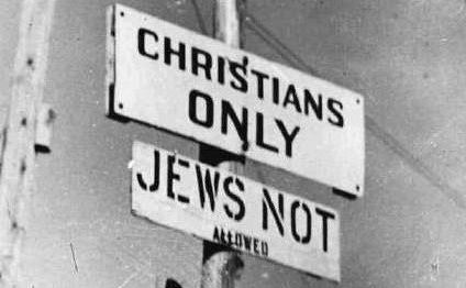 Jews not Allow - Photo IT