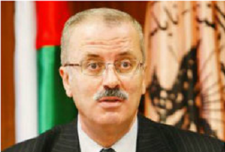 Palestinian Prime Minister, Rami Hamdallah