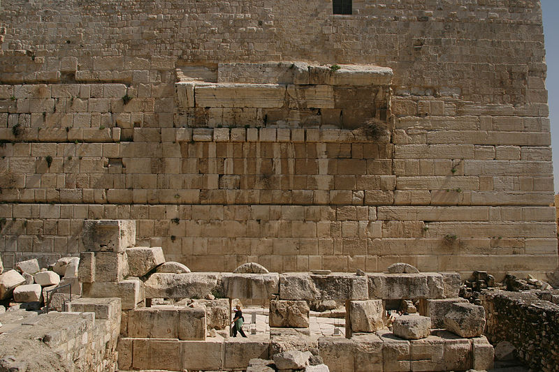 The remains of Robinson's Arch on the western side of the Temple Mount - Photo courtesy Wikimedia Commons