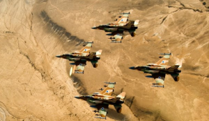 Israel Air Force F-16i (Sufa) - Photo Courtesy: IDF Spokesperson's office