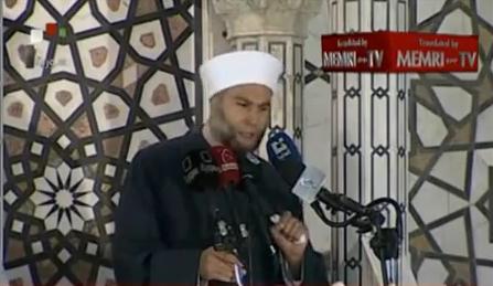 Imam at  Umayyad Mosque in Damascus - MEMRI screenshot