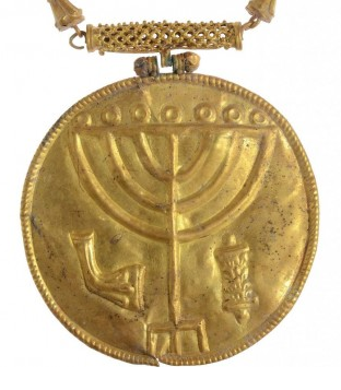 7th century AD dated Gold medallion bearing a Temple menorah, shofar and Torah scroll found at Temple Mount, Jerusalem.