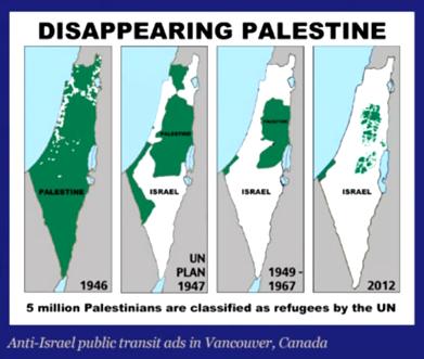 anti-Israel ad