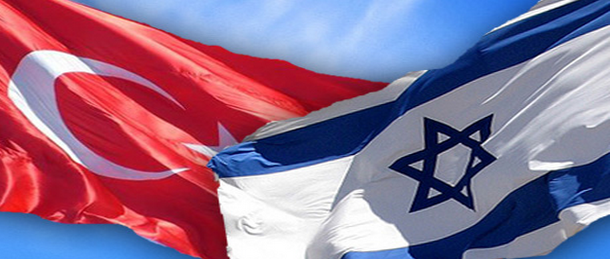 Turkey-Israel Flags