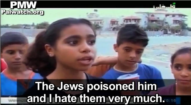 PA kids hate Jews for 'poisoning' Arafat Screenshot
