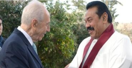 President Shimon Peres greets Sri Lankan President Mahinda Rajapaska in Jerusalem Photo: Mark Neiman/GPO