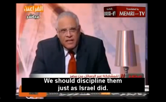 Egyptian Journalist: We Should Attack Hamas Terrorists in Gaza Until They Kiss Egyptian Shoes
