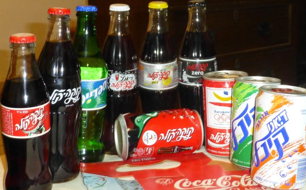 Israel's Coca-Cola products - Photo: IsraelandStuff/PP