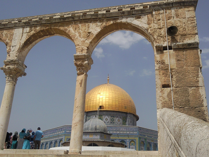 Temple Mount - Photo: IsraelandStuff/PP