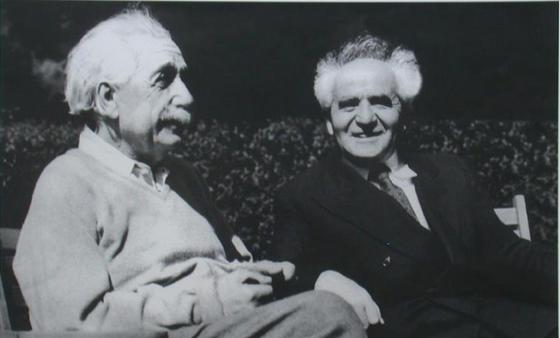 Albert Einstein declines David Ben-Gurion's offer of position as the president of Israel. - Photo courtesy Judaica Heaven