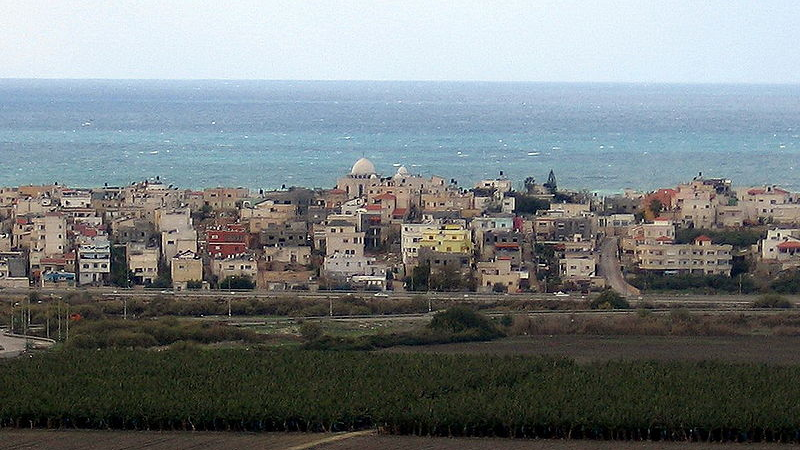 Israel Arab village of Jisr az-Zarqa - Photo courtesy Wikimedia Commons