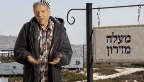 Dr. Yossi Beilin - as 'the settler' - Screenshot
