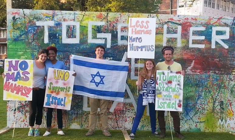 Chloe Simone Valdary and friends advocation for Israel - Facebook photo
