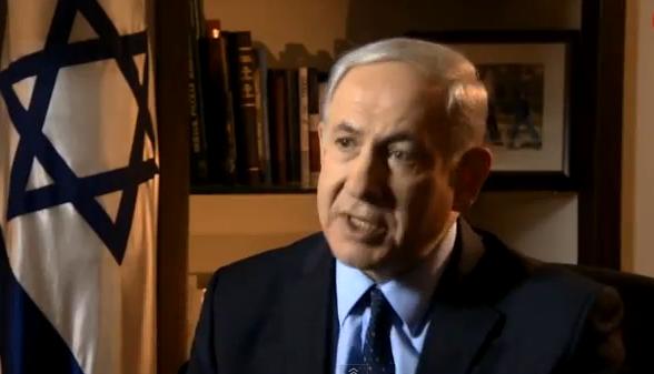 Netanyahu - Screenshot