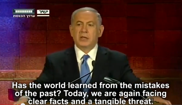 PM Netanyahu - Screenshot