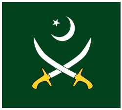 Directorate for Inter-Services Intelligence of Pakistan - Photo:  Wikimedia Commons