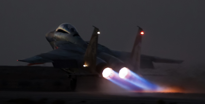 F-15I Ra'am Israel Air Force - Photo: IDF Spokespersons Unit
