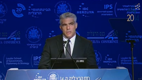 MK Yair Lapid, Minister of Finance, speaking at the 14th Annual Herzliya Conference - Screenshot
