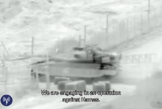 Entering Gaza - IDF Spokesperson's Unit