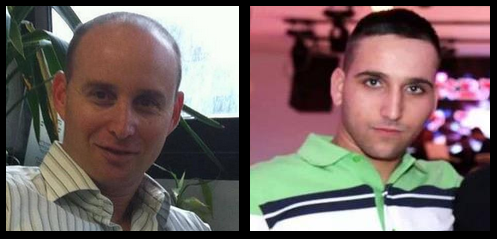 Major Amotz Greenberg (res.), 45, and Sergeant Adar Bersano, 20, killed by Gaza militants on July 19, 2014.