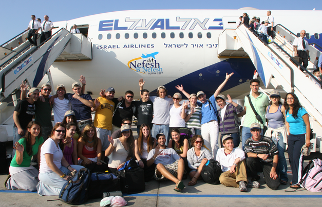 Nefesh B'Nefesh group arrives in Israel (archive) - Photo courtesy Nefesh B'Nefesh press photo gallery