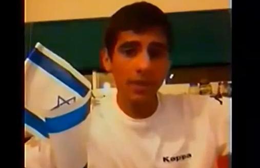 Mohammed Zoabi - Screenshot