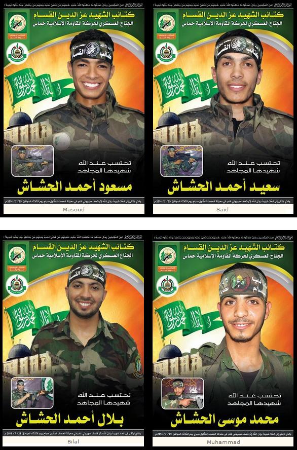 4 dead hamas civilians