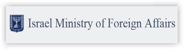 Israeli Ministry of FA