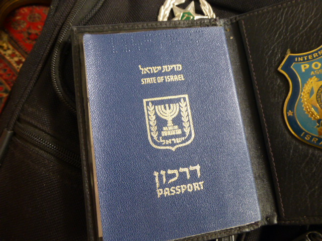 Israeli Passport (illustrative) - Photo: IsraelandStuff/PP
