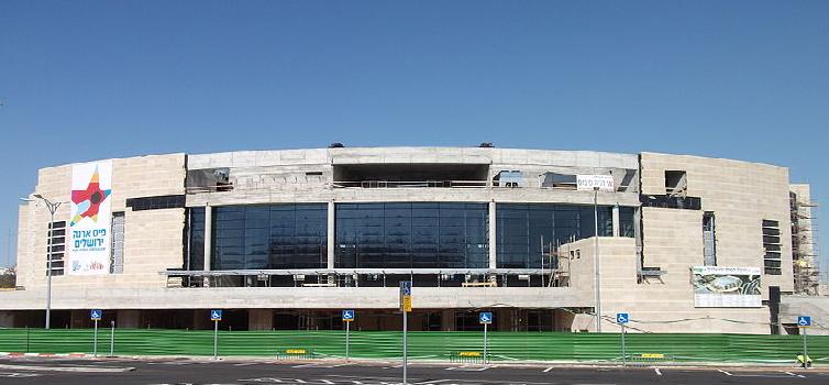 New Jerusalem Pais Arena - Courtesy Wikipedia Commons