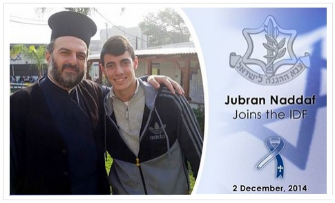 Father Gabriel Naddaf accompanied his eldest son Jubran to the recruitment office