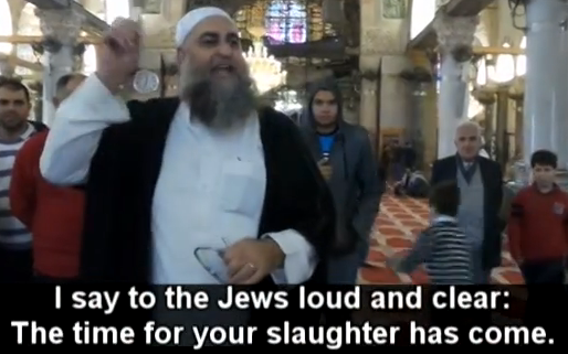 Incitment on the Temple Mount - MEMRITVVideo Screenshot