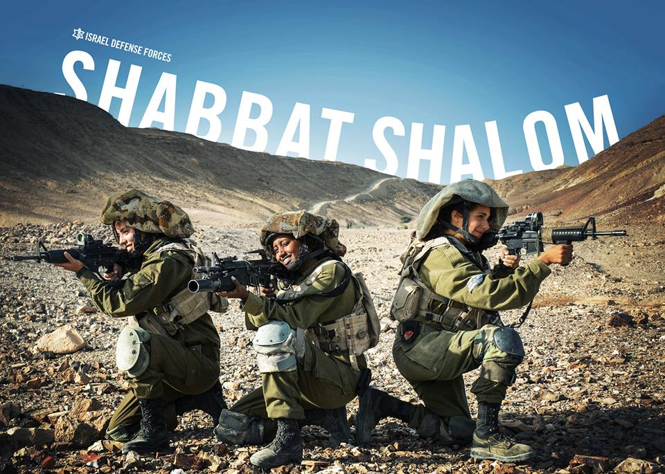 IDF soldiers - Photo courtesy, IDF Spokesperson's Unit