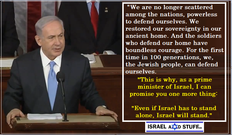Netanyahu at congress - Israel will Stand