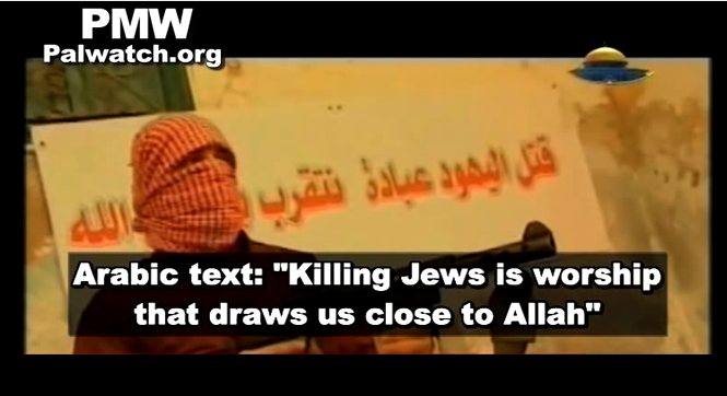 https://www.israelandstuff.com/wp-content/uploads/2015/04/Screenshot-from-Palwatch-YouTube-Killing-Jews-is-worship-that-draws-us-close-to-Allah-Hamas-music-video.png