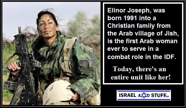 Elinor Joseph