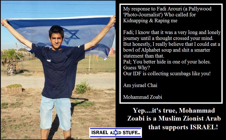 Mohammad Zoabi Supports Israel