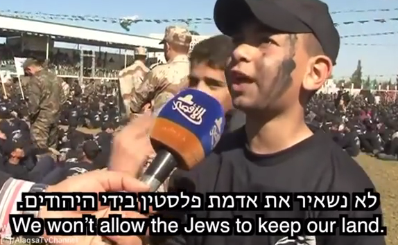 Hamas' Children soldiers - YouTube screenshot