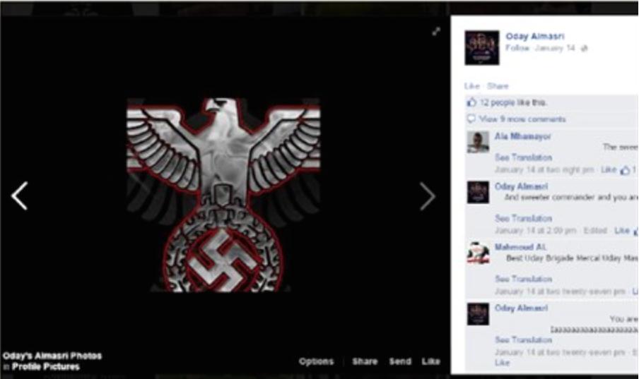 Screenshot of UNRWA teacher's FB post - Credit- Elder of Zion