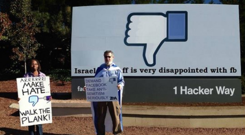 Anti-Semitism and Incitement to violence flourishes on Facebook - Photo: IsraelandStuff/PP